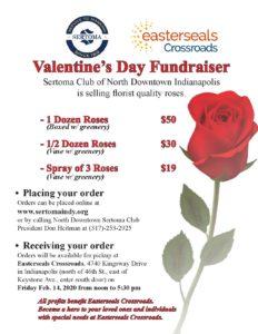2020 Valentine's Day Fundraiser